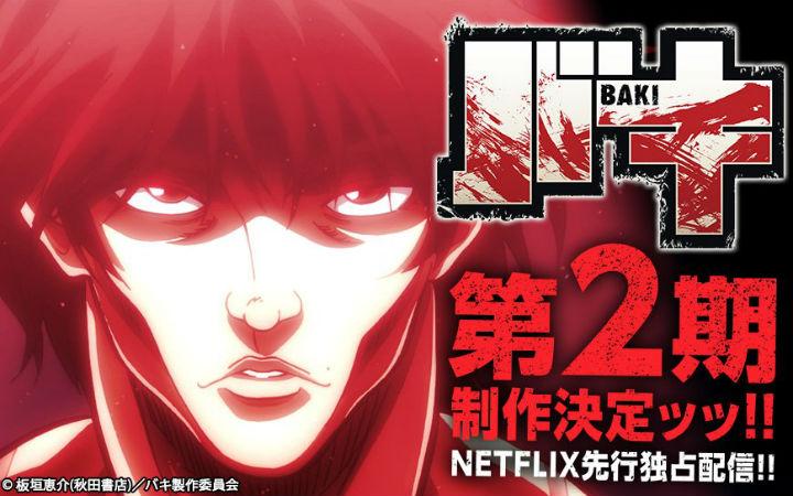动画《刃牙》2期制作决定!讲述中国大擂台赛的激斗