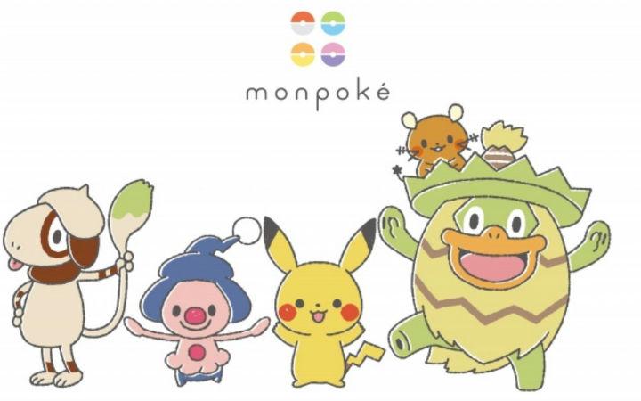 """宝可梦系列首个官方婴幼儿品牌""""monpoke(梦宝可)""""公布!"""