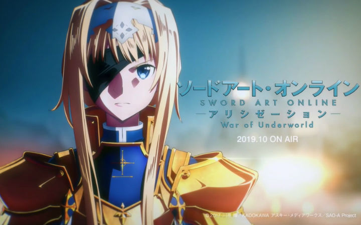 《刀剑神域Alicization》后半War of Underworld先导PV公开 十月播出