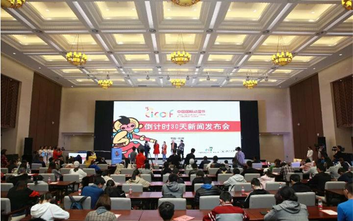 一个月后的杭州,红遍世界的明星都要来!