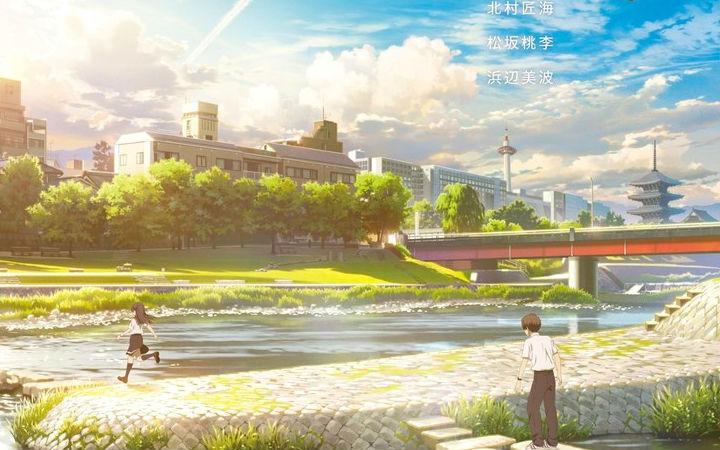 伊藤智彦动画电影《HELLO WORLD》特报视频公开