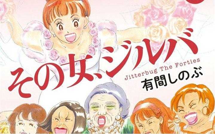 第23届手冢治虫文化奖漫画大奖结果公开!