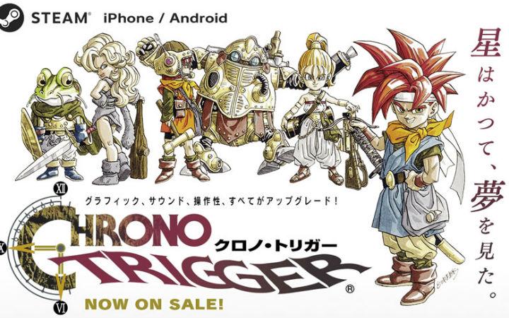 Fami通读者评选平成最佳游戏!《超时空之轮》排第一