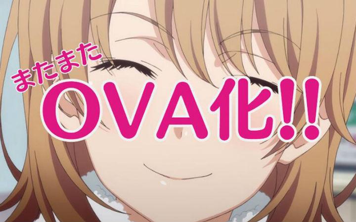 PSV游戏《大春物。续》特典OVA动画PV公布