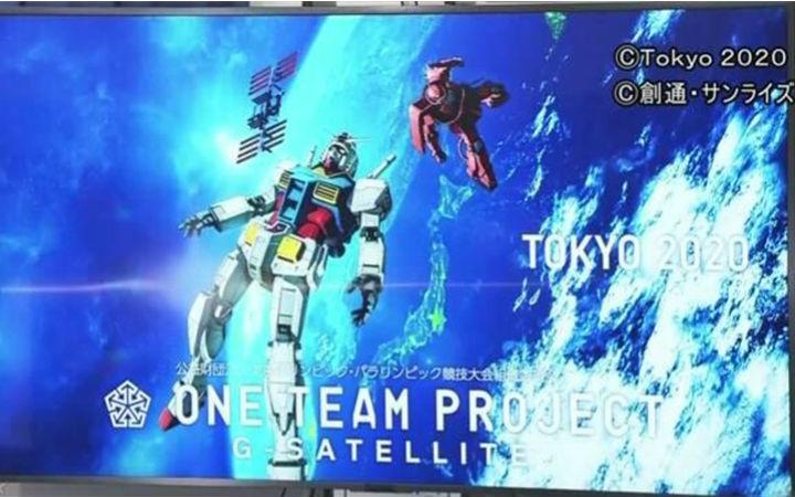 高达将要上宇宙!日本将在宇宙用模型为奥运加油
