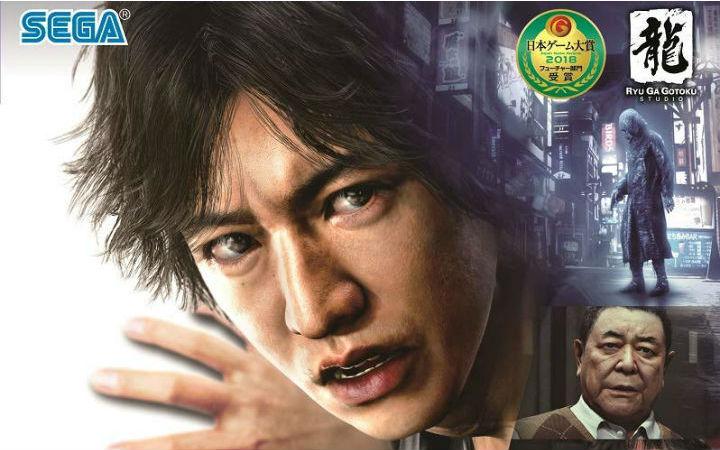 世嘉推出新版《审判之眼:死神的遗言》!泷正则的配音被替换
