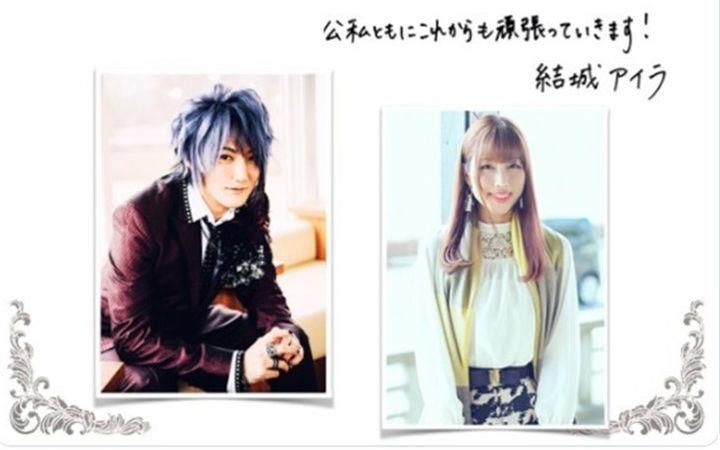 演唱动画歌曲的组合angela的成员KATSU与结城爱良宣布结婚