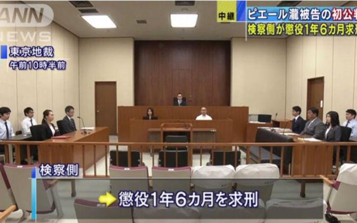 泷正则涉嫌吸毒案开庭!检方请求法院判处被告1年零6个月