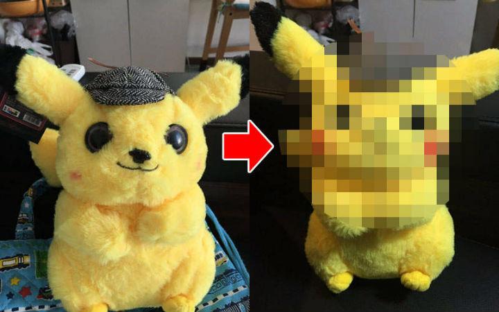 盗版皮卡丘大改造 日网友网购到盗版玩偶自己改造……