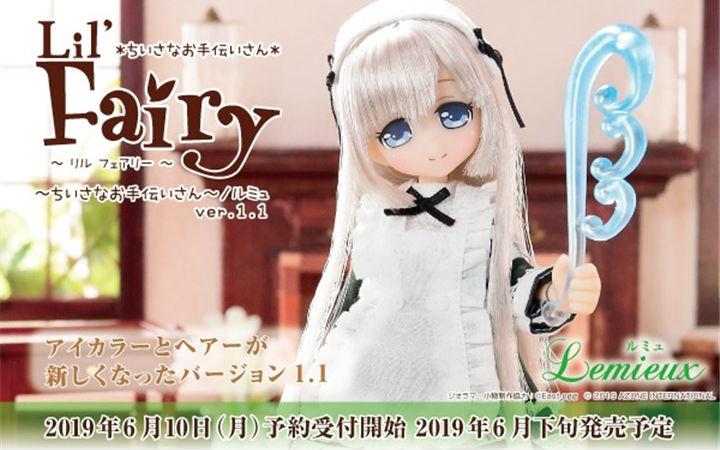 azone《Lil'Fairy ~妖精小帮手~》Lemieux ver.1.1娃娃