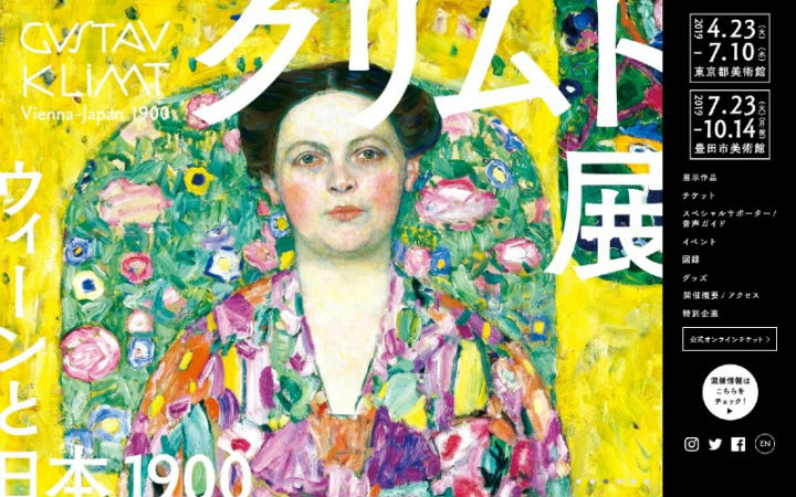 日本女漫画家在美术馆被残疾男性打!美术馆发文道歉