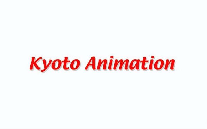 美国动画发行公司为京都动画开启众筹项目