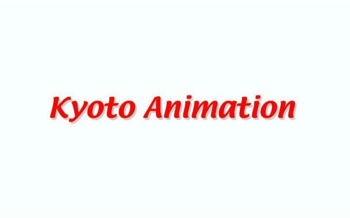 京都动画官网开设募捐账户 开始接受支援金