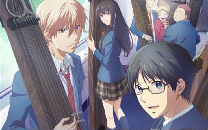 《一弦定音!》第2季放送日决定,主题曲苍井翔太、内田雄马负责