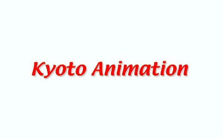 京都动画恢复需100亿日元 目前正在计划成立财团