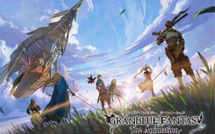动画《碧蓝幻想》第二季PV!10月4日开始播出