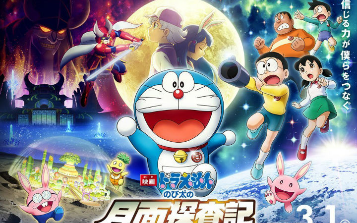 日韩关系紧张 韩国延期剧场版动画《哆啦A梦》的上映