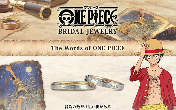 《海贼王》推出结婚戒指!刻有各角色名言