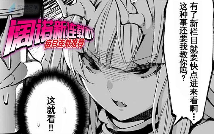 阔诺新连载哒!7月新连载漫画不完全盘点