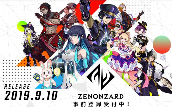 万代AI卡牌对战游戏《ZENONZARD》9月10日推出