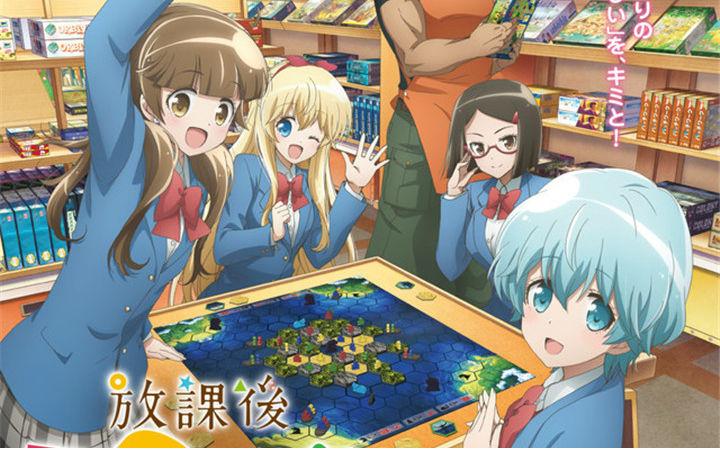 动画《放学后桌游俱乐部》PV与宣传图公开
