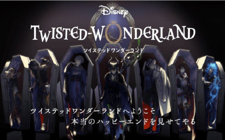 迪士尼手游《Disney Twisted Wonderland》开放预约
