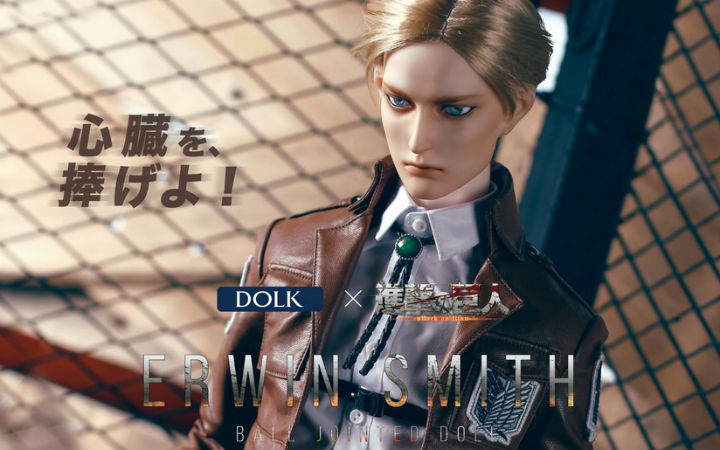 DOLK《进击的巨人》艾尔文·史密斯球关节娃娃
