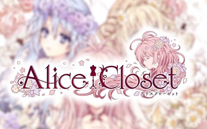DMM GAMES 新作《Alice Closet》公开完整游戏OP
