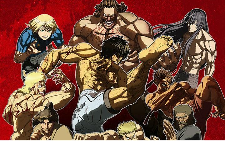 动画《拳愿阿修罗》Part2将于10月在Netflix公开