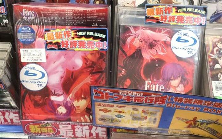 剧场版《Fate/stay night [HF]》第2章BD发售