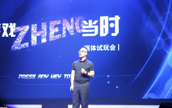 "Steam China定名为""蒸汽平台""!首批上线40款游戏"