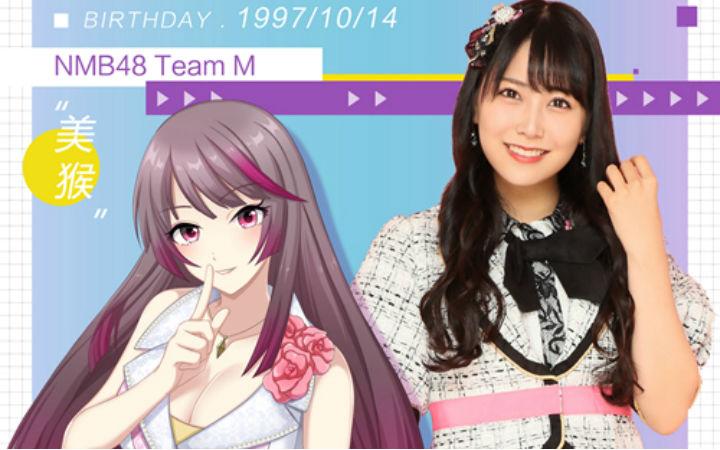 《AKB48樱桃湾之夏》再添新偶像 宣布白间美瑠入版