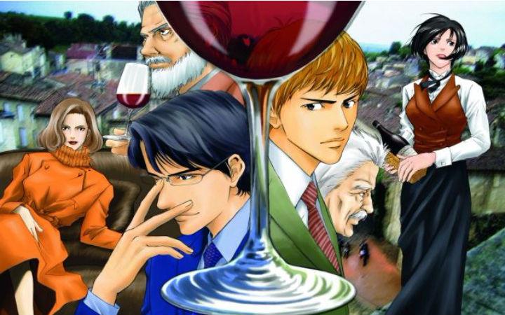 一部漫画如何影响整个葡萄酒产业?