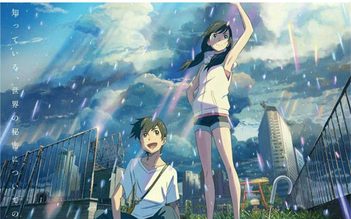 《天气之子》代表日本参加奥斯卡国际长篇电影奖评选