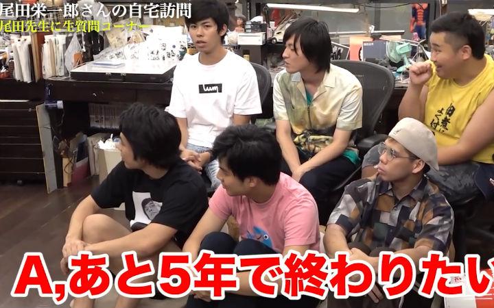尾田:《航海王》再过5年完结!你觉得会实现吗?