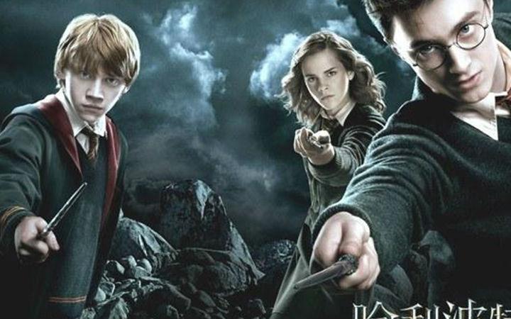 华纳欲拍《哈利波特》新电影 丹尼尔能否回归?