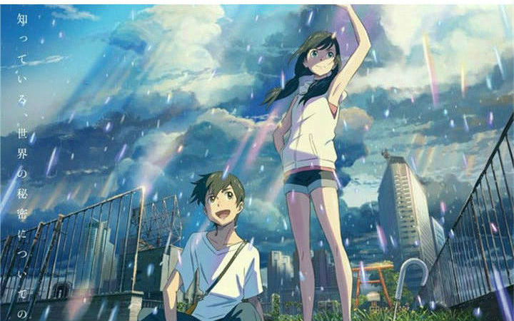 动画电影《天气之子》日本票房突破120亿日元