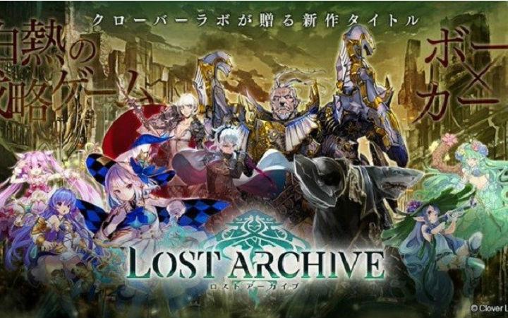 战略卡牌手游《Lost Archive》开放预约