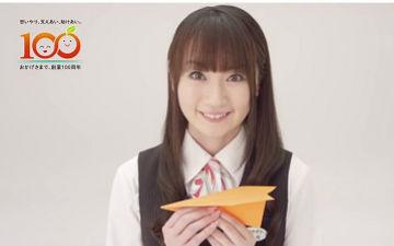 水树奈奈就任爱媛银行形象女孩,首部电视广告正式发布!
