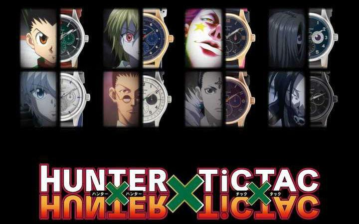 《全职猎人》联动TiCTAC推出8款主题手表