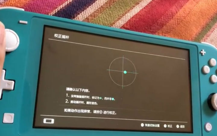 Switch Lite拆机发现任天堂并没有更换漂移摇杆组件