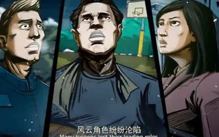 终于发大招了!央视G20宣传动画帅的一塌糊涂