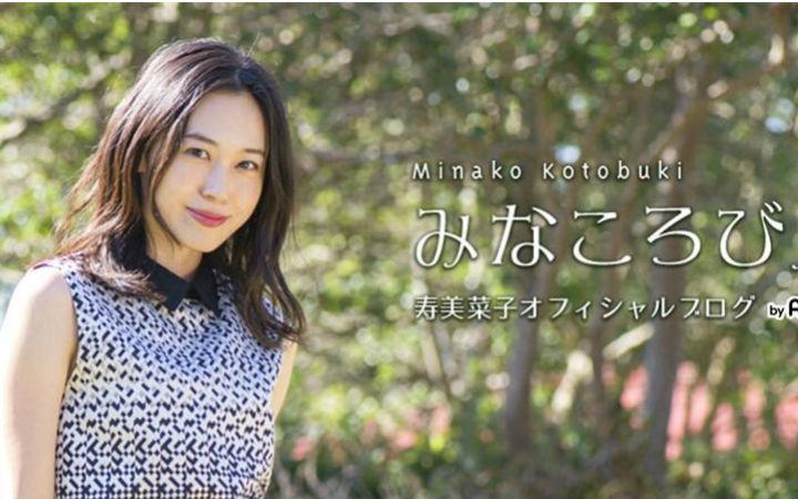 声优寿美菜子宣布到英国留学一年!