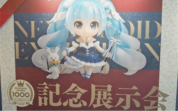 "GSC""粘土人系列1000作纪念展示会""现场图"
