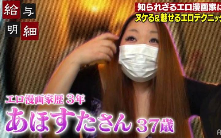 日本媒体采访女性工口漫画家!11月第一周新闻汇总