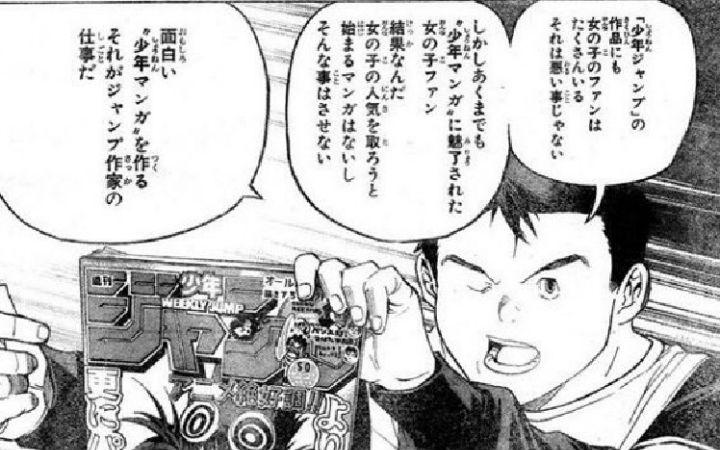 【每日话题】日本女拳师钓鱼引发热议 没有少年心就不能当编辑吗?