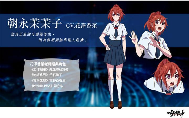 【每日话题】台湾动画骚操作 请日本声优配中文合适吗?