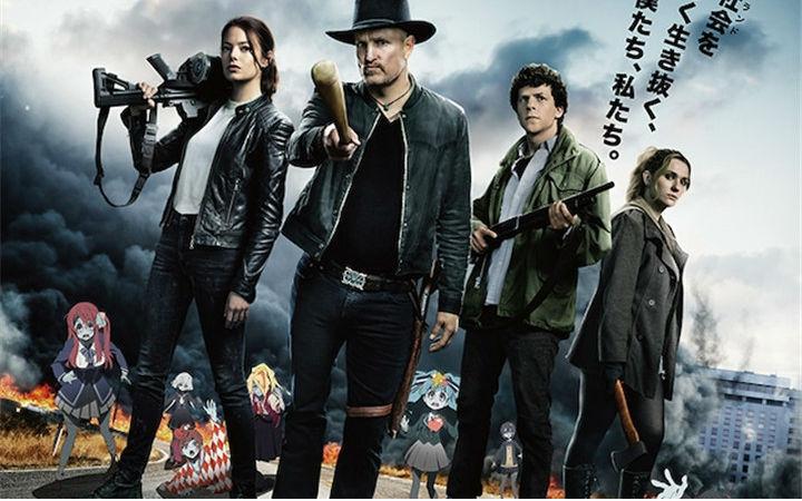 《佐贺偶像是传奇》×《僵尸乐园2》联动视频