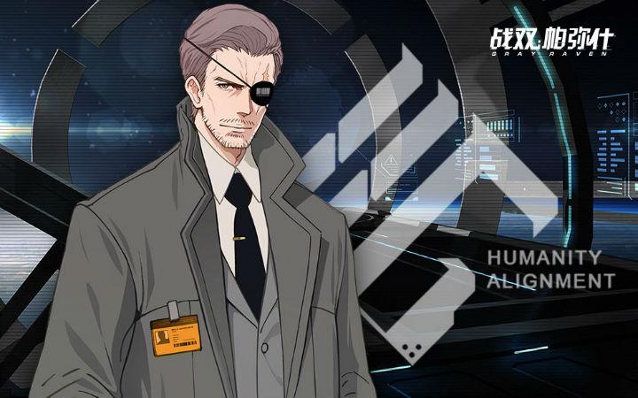 【云端资料库】P7:人类阵线