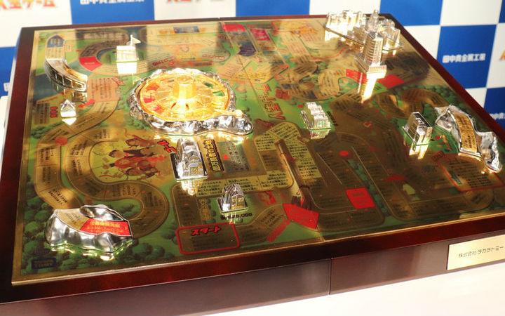 日本推出纯金《人生游戏》!价值约1.5亿日元